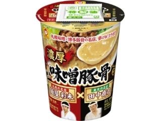 Pasco「宇治抹茶コッペ」など:今週の新商品