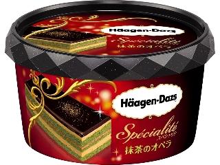 Hagen-Dazs特色茶抹茶杯103ml