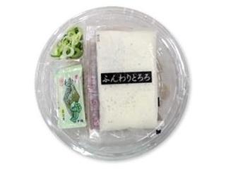ローソン「蒸し鶏と明太クリームのパスタサラダ」ほか:新発売のコンビニ麺