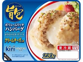 汉堡配伊藤火腿,体积丰富的奶油芝士220克