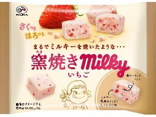Fujiya Takiyaki Milky Strawberry 38g袋装