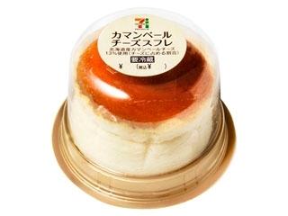 http://img1.esimg.jp/image/food/00/00/52/1390824.jpg