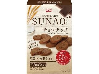 Glico SUNAO巧克力片盒31g×2