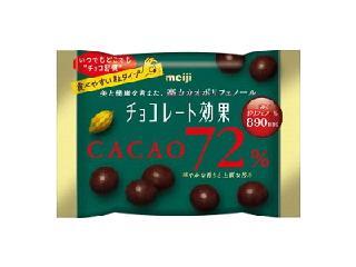 http://img1.esimg.jp/image/food/00/00/88/1289144.jpg?ts=1467274384392