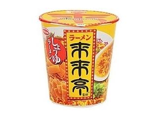 セブン「つぶつぶ明太子クリームパスタ」など:新発売のコンビニ麺