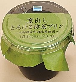 新発売のおやつまとめ:赤城「ガリガリ君リッチ レアチーズ味」