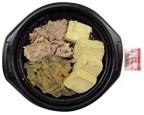 新発売のコンビニお惣菜:ローソン「ビーフシチューコロッケ」ほか