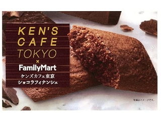 Familymart Ken's Cafe Tokyo Chocolat Finniche
