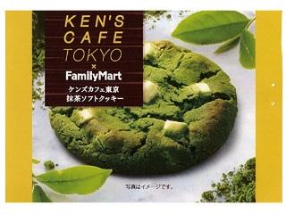 全家便利店Kens Cafe东京抹茶软饼干