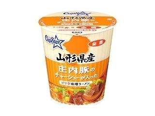 セブン「北海道産たらこの和風パスタ」ほか:新発売のコンビニ麺