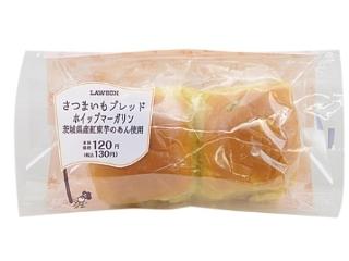 セブン「期間限定!ハム増量ハムサンド」ほか:新発売のコンビニパン