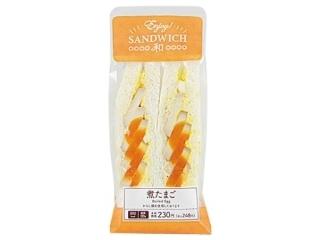 ローソン「煮たまごサンド」ほか:新発売のコンビニパン