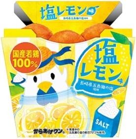 新発売のコンビニホットスナック:セブン「うま辛チキン」ほか
