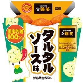 新発売のコンビニレジ横商品:ファミリーマート「ファミチキ 旨塩味」ほか