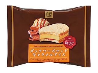 Lawson Uchikafe鸭子沙子焦糖55ml