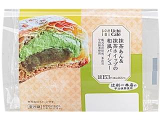 Lawson Uchi Cafe'SWEETS抹茶绿茶和抹茶鞭打日式馅饼鞋