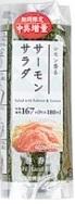 新発売のコンビニおにぎり:セブン「炭火焼牛カルビアンガス種牛肉」ほか