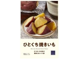 Lawson选择箱根烤土豆袋60g