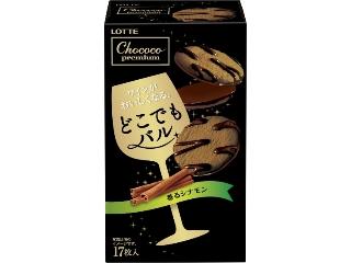 Lotte Chococo高级香薰肉桂盒17张