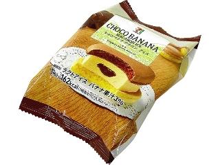七个优质巧克力香蕉蛋白杏仁饼干冰袋1件