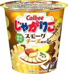 新発売のおやつ:セブン「苺の生ガトーショコラ」ほか