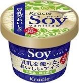 新発売のおやつ:シスコ「ココナッツサブレ ベイクドチーズ」ほか