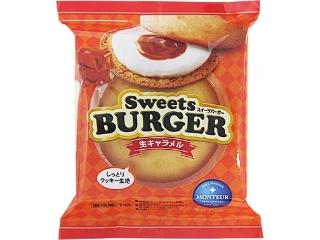 Montale小糕点店Sweets Burger生焦糖1袋
