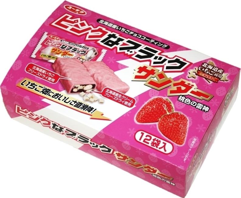 http://www.yurakuseika.co.jp/02lineup/detail/thunder_pink.html