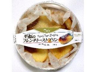 梅ジュースの作り方 お酢