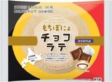 新発売のコンビニスイーツ:ファミマ「ケンズカフェ東京監修 なめらかショコラ」ほか