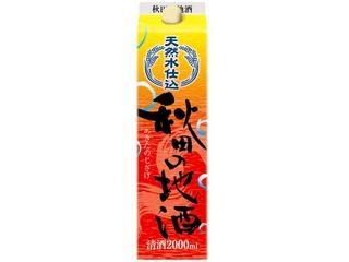 秋田県醗酵工業