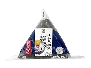 セブン「味付海苔 ゆかり御飯 つぼ漬入り」など:新発売のコンビニおにぎり