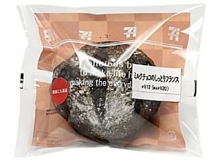 リョーユーパン「バター香るチョコクロワッサン」ほか:新発売のコンビニパン