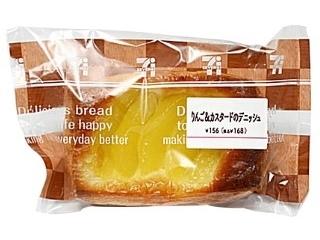 ローソン「ラム酒が香るアーモンドケーキ」ほか:新発売のコンビニパン