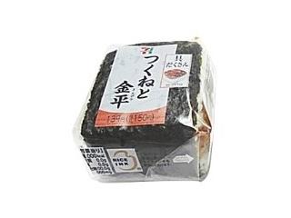 ミニストップ「いきなり!ステーキ監修 ビーフペッパー焼肉」ほか:新発売のコンビニおにぎり