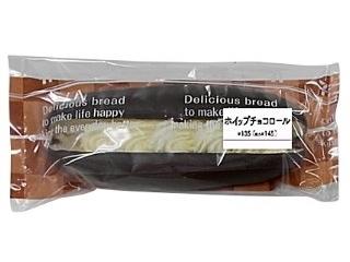 ローソン「ホワイトチョコクロワッサン クランベリー」ほか:新発売のコンビニパン