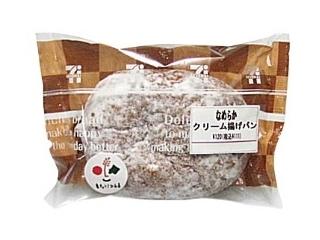セブン「なめらかクリーム揚げパン」ほか:新発売のコンビニパン
