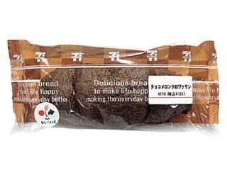 セブン「チョコメロンクロワッサン」ほか:新発売のコンビニパン