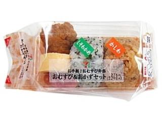 ローソン「四元豚シルキーポーク使用 にんにく醤油豚バラ丼」ほか:新発売のコンビニ弁当