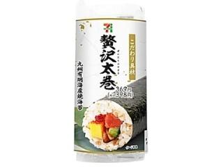 「日清焼そばU.F.O. お好み焼味」ほか:今週の新商品