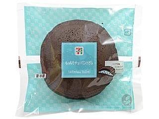 七十一更多尘土巧克力薄荷