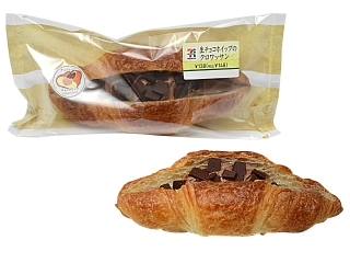 Seven-Eleven生巧克力鞭牛角面包