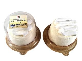 Seven-Eleven Seven Premium White Frome Sufla