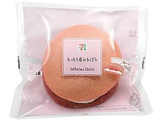 Seven-Eleven Mochizuki Mirokudora