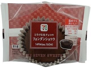 Seven-Eleven融化生巧克力软糖巧克力