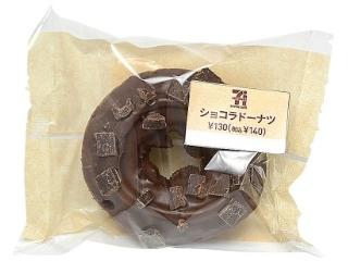 Seven-Eleven巧克力甜甜圈