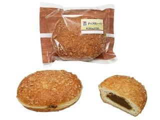 七十一咖喱面包