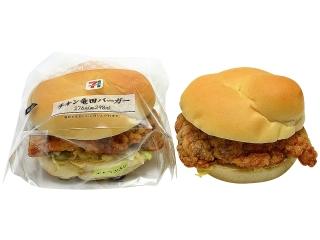 Seven-Eleven Chicken Tatsuda Burger