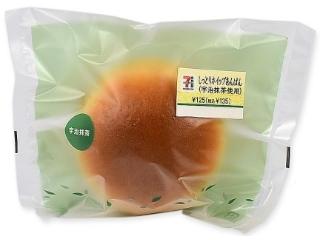 7-Eleven湿鞭打的anpan Uji绿茶使用