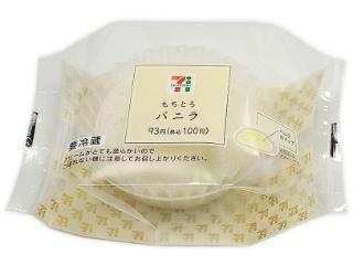Seven-Eleven Mochi Toro香草